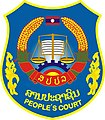 Logo People's Supreme Court (Laos).jpg