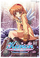 Kanon Standard Edition (All-age) cover.jpg