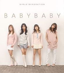 Bìa Repackaged album Baby Baby