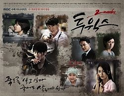 Two Weeks TV series-poster.jpg