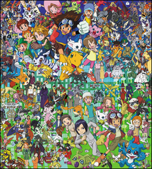 Digimon Music 100 Title Commemoration Release We Love DiGiMONMUSiC cover.png