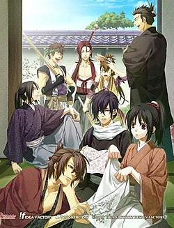 Hakuouki Shinsengumi Kitan Game Cover.jpg