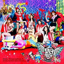 I Got a Boy Album Cover.jpg