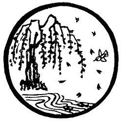 https://upload.wikimedia.org/wikipedia/vi/thumb/4/44/Trau09.jpg/250px-Trau09.jpg