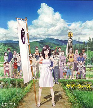 Summer Wars BD cover.jpg