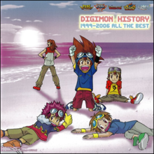 DIGIMON HISTORY 1999-2006 ALL THE BEST cover.png