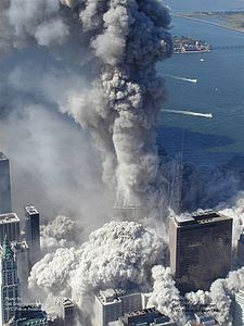World Trade Center4.jpg
