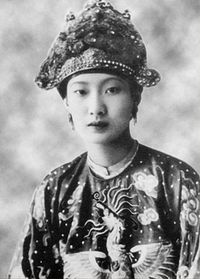 Nam Phương Hoàng Hậu.jpg