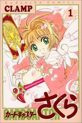 Cardcaptor Sakura vol1 cover.jpg