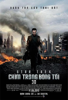 The poster shows the USS Enterprise falling toward Earth with smoke coming out of it. The middle of the poster shows the title written in dark gray letters, and the film's credits and the release date are shown at the bottom of the poster.