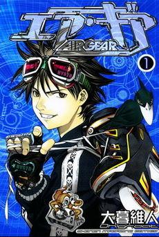 Air Gear - Air Gear (2006)