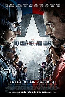 Captain America Civil War poster.jpg