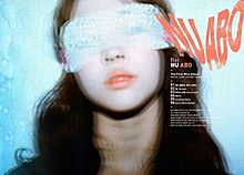 F(x) Nu abo cover.jpg