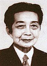Nhà văn Vũ Ngọc Phan - Ảnh: wiki