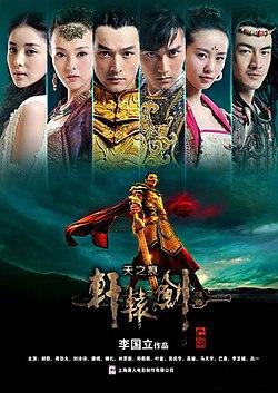 Hi�n Vi�n Ki?m - Thi�n Chi Ng�n - Xuan Yuan Sword - Scar In Heaven