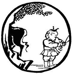 https://upload.wikimedia.org/wikipedia/vi/thumb/5/5b/Trau03.jpg/250px-Trau03.jpg