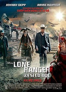 The Lone Ranger poster.jpg