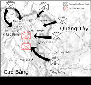 Mặt trận Cao Bằng. 5 giờ sáng ngày 17 tháng 2 năm 1979 ...