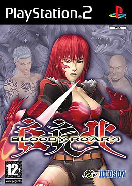 Bloody Roar 4 cover art.jpg