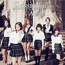 gossip girls album c a t ara wikipedia ti ng vi t