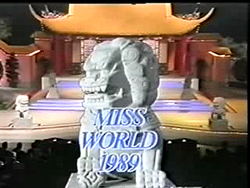 Miss World 1989 - ATV HK.png