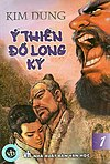 Y thien do long ky.JPG