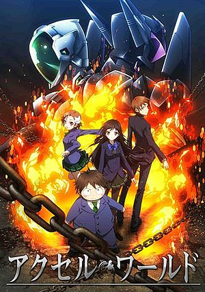 Accel World DVD cover.jpg