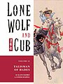 Lone Wolf and Cub cover.jpg