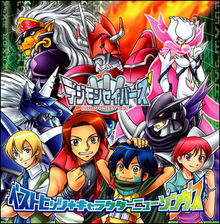 Digimon Savers Best Hit + New Character Songs cover.png