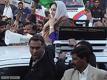 Benazir Bhutto assassination.jpg