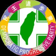 DPP-Taiwan.png
