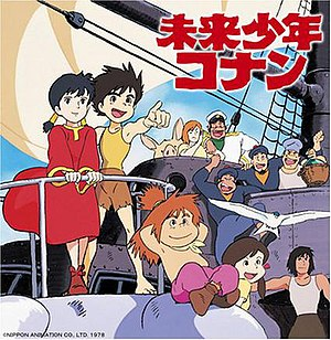 Future Boy Conan DVD cover.jpg