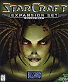 StarCraft Brood War bia truoc.jpg