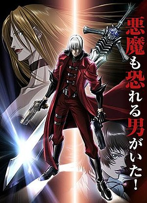 Devil May Cry Anime Cover.jpg