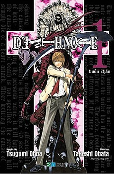 DeathNote vol1 cover.jpg