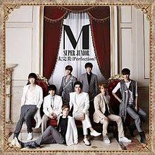 Repackaged edition, Nhật Bản (CD+DVD Version)