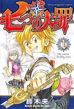 Thất hình đại tội. Nanatsu no Taizai Volume 1.jpeg