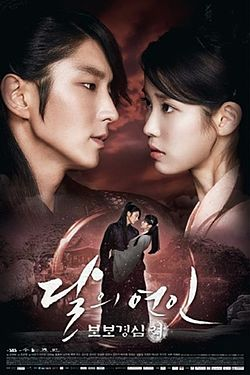 Poster Moon Lovers.jpg