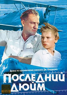 Leonid Belokurov net worth