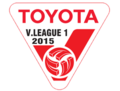 Toyota V.League 1 – 2015.png