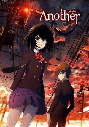 Another - Boxset 4 Tập (Phiên Bản Manga)