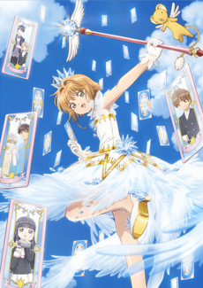 Cardcaptor Sakura Clear Card anime cover.png
