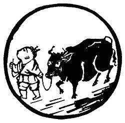 https://upload.wikimedia.org/wikipedia/vi/thumb/a/a2/Trau05.jpg/250px-Trau05.jpg
