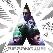 Alive-Japaneseregular.jpeg