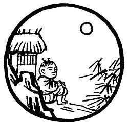 https://upload.wikimedia.org/wikipedia/vi/thumb/a/a9/Trau07.jpg/250px-Trau07.jpg