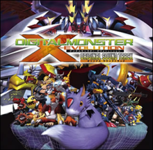 Digital Monster X-Evolution Original Sound Track cover.png