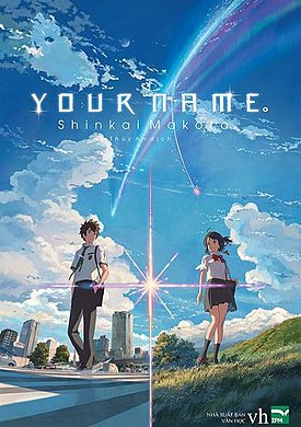 Your Name novel.jpg