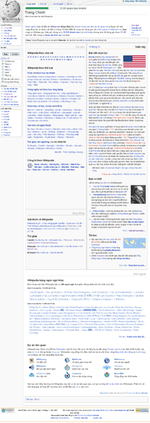 Main page - Vietnamese Wikipedia 20071216.png