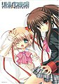 Little Busters! Perfect Visual Book cover.jpg