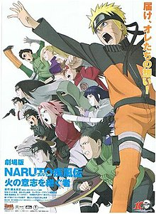 Naruto Shippuden the Movie - The Will of Fire.jpg
